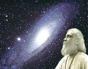عبدالرحمن صوفي، ستاره شناس معروف ايراني