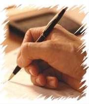 هنر در محضر قرآن