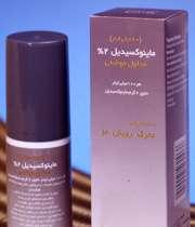 تاثیر محلول ماینوکسیدیل بر ریزش مو + داروي درمان ريزش مو
