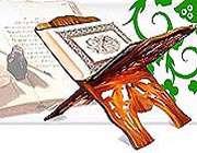 اعداد اعجاز آمیز در قرآن