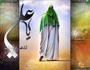 شهید ماه رمضان و شوق شهادت