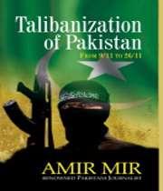 کتابي جديد درباره روند طالباني ر