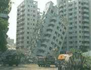 زلزله عظیمی در راه