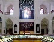موزه قرآن و کتابت