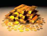 چرا طلا اینقدر ارزشمند است؟