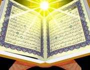 توجه به قرآن و تلاوت آن