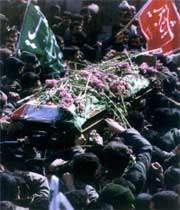 تشییع جنازه شهید همت