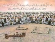 تاریخ حرم ائمه بقیع و جنایات وهابیت(2)