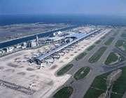 فرودگاه کانساي