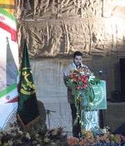 هشتمين کنگره شهداي جهاد کشاورزي مشهد