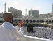 müslüman