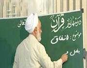 حجت الاسلام قرائتی در جبهه/عکس