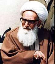 آيت الله اشرفي اصفهاني