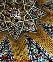 اسلامی تہذیب و تمدن