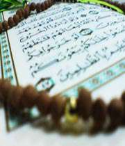 فضیلت و خواص سوره الرحمن