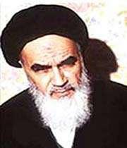 الإمام الخمیني