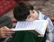 قرائت قرآن در منازل