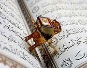 کاربرد حروف مقطعه قرآن چیست؟