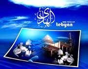 امام هادی میخواهد تو را شاد کند