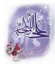 عید غدیر متن مجری