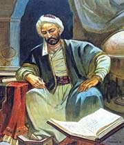 khawajah nasir al-din al-tusi