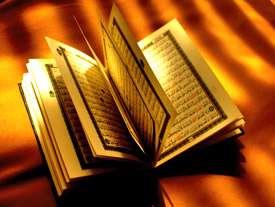 اعجاز در صوت و آهنگ قرآن(تاملی درآفاق اعجاز قرآن 3)