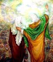 مهمترین خطبه پیامبر اسلام