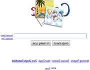 در گوگل احساس خوشبختی کنید