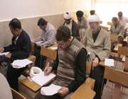 برگزاری سومین دوره آزمون دکترای دانشگاه م&#15