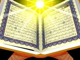 اعجاز غیبی قرآن