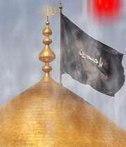 امام حسین(علیه السلام)