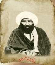 شیخ جعفر شوشتری