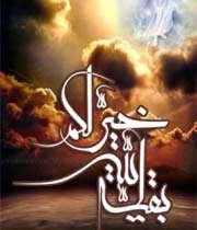 پرده دار عالم - شعری از فؤاد کرمانی