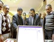 سايت عربي خبرگزاري کتاب ايران