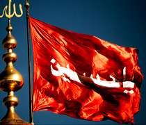 تعزیه گروه اصفهان شبیه خوانی کربلا عاشورا محرم