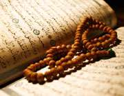 چرا نام ائمه در قرآن نیست؟