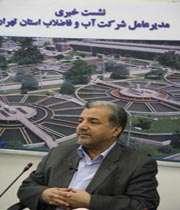 آب تهران آلوده به فلزات سنگین نیست