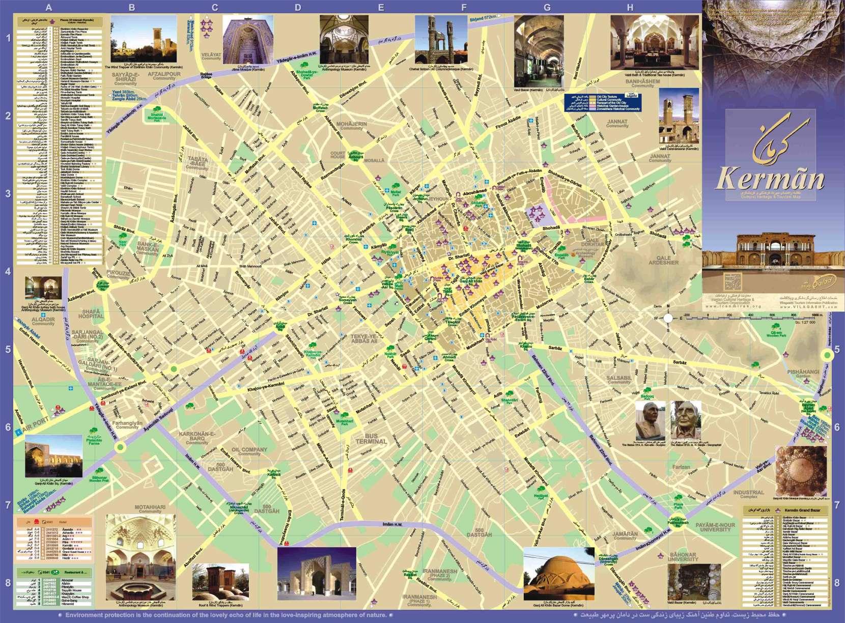 نقشه گردشگری کرمان