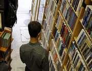 تقويت  منابع كتابخانههاي پايداري