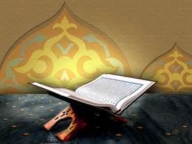 قرآن شناسی در چهار ساعت