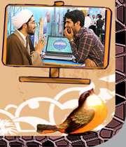 آداب ،تبلیغ ،قرآن ،قلب