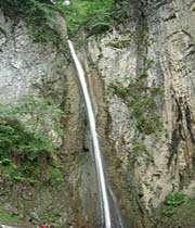 شلال ویسادا