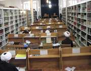 کتابخانه تخصصي مرکز فقهي