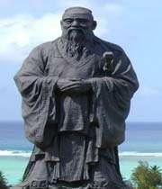 cofucius