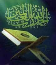 برگزاري همايشهاي بزرگ قرآني
