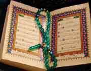 آیات رکوع دار قرآن