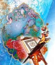 دستور العملهای قرآنی