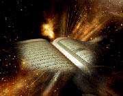 تاملی در افاق اعجاز قرآن (2)
