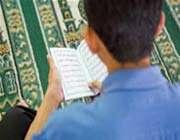 آموزش چند رسانهاي روخواني قرآن مجيد - درس اول - فتحه