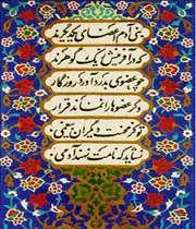 بیت سعدی پشت اسکناس 10 هزار تومانی اصیل نیست